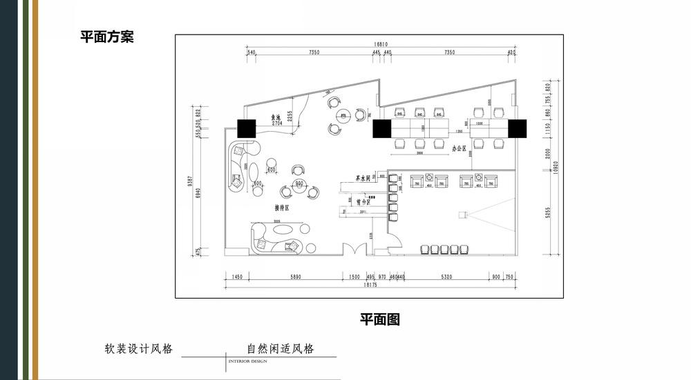 都市之門網絡科技公司(1)_04.jpg